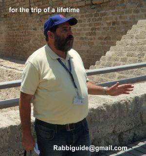 Rabbi Mordechai Weiss