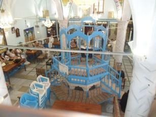 Click for information - Abuhav Synagogue